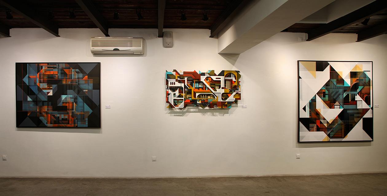 05-swiz-chaos-control-david-bloch-gallery-doze-collective